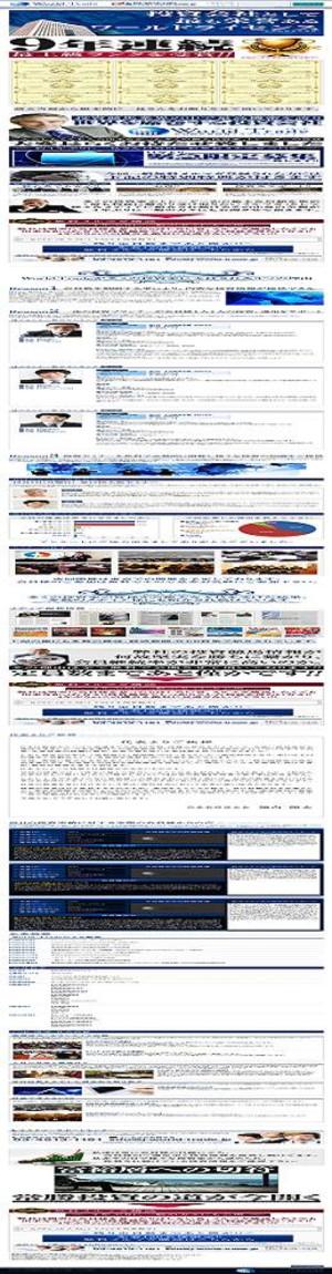 World_trade